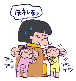 双子を授かっちゃいましたヨ☆-0818オンチ03