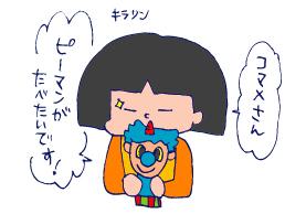 双子を授かっちゃいましたヨ☆-1116プゥート05