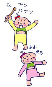 双子を授かっちゃいましたヨ☆-0301リトミック04