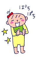 双子を授かっちゃいましたヨ☆-0301リトミック05