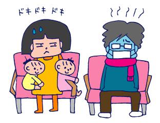 双子を授かっちゃいましたヨ☆-1015検診02