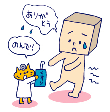 双子を授かっちゃいましたヨ☆-0326うんち原発02