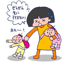 双子を授かっちゃいましたヨ☆-0228散歩02