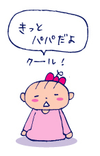 双子を授かっちゃいましたヨ☆-1217サンタなのに04