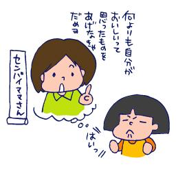 双子を授かっちゃいましたヨ☆-0610離乳食講習05