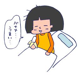双子を授かっちゃいましたヨ☆-0524胃腸炎03