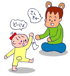 双子を授かっちゃいましたヨ☆-06151歳6ヵ月04