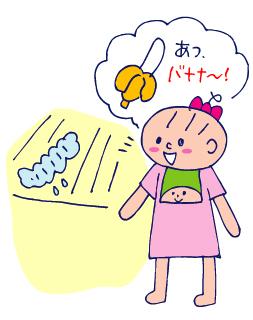 双子を授かっちゃいましたヨ☆-0916バナナ02