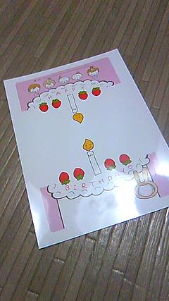 双子を授かっちゃいましたヨ☆-1206カード作成01