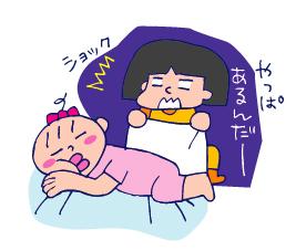 双子を授かっちゃいましたヨ☆-0821うぶ毛03