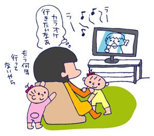 双子を授かっちゃいましたヨ☆-0818オンチ01