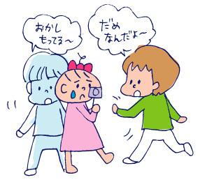 双子を授かっちゃいましたヨ☆-0518あめ事件02