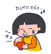 双子を授かっちゃいましたヨ☆-0605離乳食04