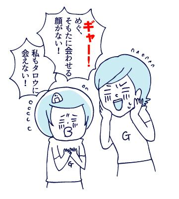 0727応援演説02