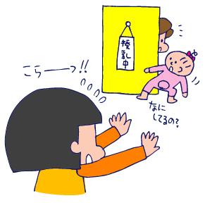 双子を授かっちゃいましたヨ☆-0210いちごランド03