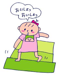 双子を授かっちゃいましたヨ☆-07151歳7ヵ月03