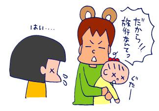 双子を授かっちゃいましたヨ☆-1119仙台レポ12