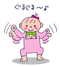 双子を授かっちゃいましたヨ☆-0129踊る02