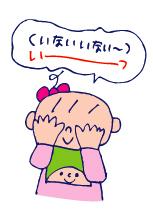 双子を授かっちゃいましたヨ☆-0118ばあ!01