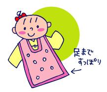 双子を授かっちゃいましたヨ☆-0917スリーパー01