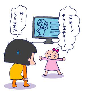 双子を授かっちゃいましたヨ☆-0108カーヴィダンス