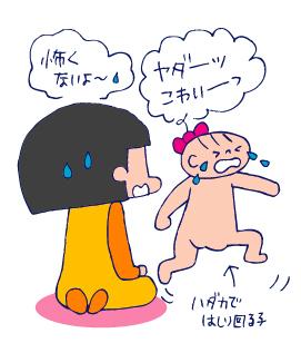 双子を授かっちゃいましたヨ☆-0131プチトマト03