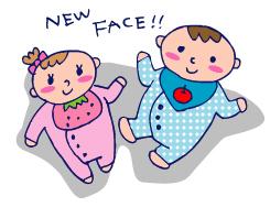 双子を授かっちゃいましたヨ☆-0605プチトマト02