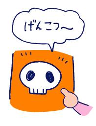 双子を授かっちゃいましたヨ☆-1126げんこつ02