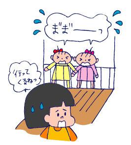 双子を授かっちゃいましたヨ☆-0418慣らし保育03