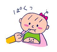 双子を授かっちゃいましたヨ☆-1025ゴハンきらい02