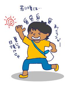 双子を授かっちゃいましたヨ☆-0516日焼け対策05