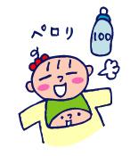 双子を授かっちゃいましたヨ☆-0225ミルク02