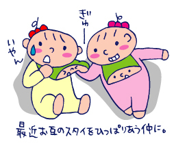 双子を授かっちゃいましたヨ☆-0514三種混合01
