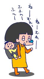 双子を授かっちゃいましたヨ☆-1119仙台レポ09