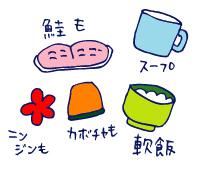 双子を授かっちゃいましたヨ☆-1013離乳食講座03