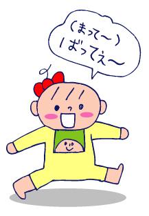 双子を授かっちゃいましたヨ☆-0701まって~01