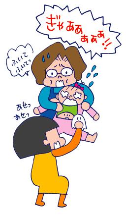 双子を授かっちゃいましたヨ☆-0307プチトマト05