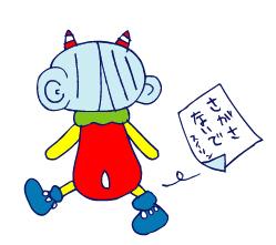 双子を授かっちゃいましたヨ☆-1230スイリン01