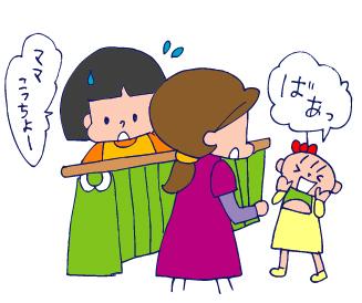 双子を授かっちゃいましたヨ☆-1118ばあ~04