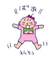 双子を授かっちゃいましたヨ☆-0727仁王立ち03