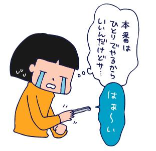 0526お弁当リハ06