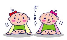 双子を授かっちゃいましたヨ☆-0531ベリー01