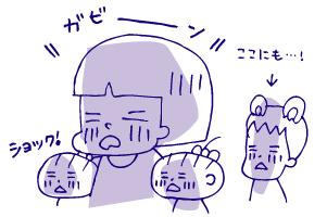 0205最終回03