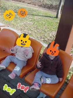 双子を授かっちゃいましたヨ☆-0407公園04