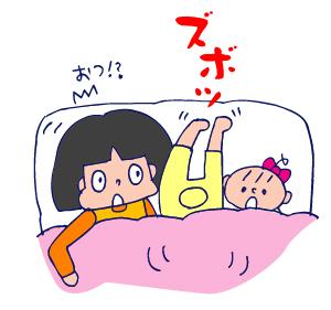 双子を授かっちゃいましたヨ☆-0409逆に寝る03