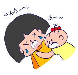 双子を授かっちゃいましたヨ☆-0904夜03