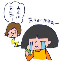 双子を授かっちゃいましたヨ☆-0318やさしさ04