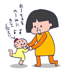 双子を授かっちゃいましたヨ☆-1105絵本01