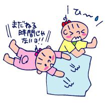 双子を授かっちゃいましたヨ☆-0920ポリオ07