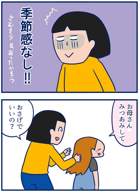 似顔絵03